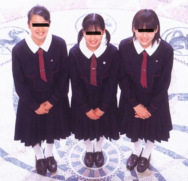 帝塚山学院高等学校